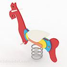 Krzesło dla dzieci na biegunach