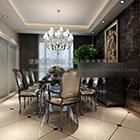 Ful Furniture Dinning Room Interior