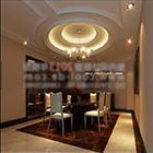 Restaurant Private Vip Room Interior V1