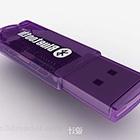 Yksinkertainen violetti U-levy