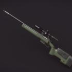 Usmc M40a5 Scharfschützenpistole