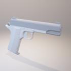 Pack d'armes à feu