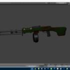 武器RPDマシンガン