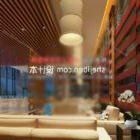 Sales Department Wooden Wall Decoration Interior