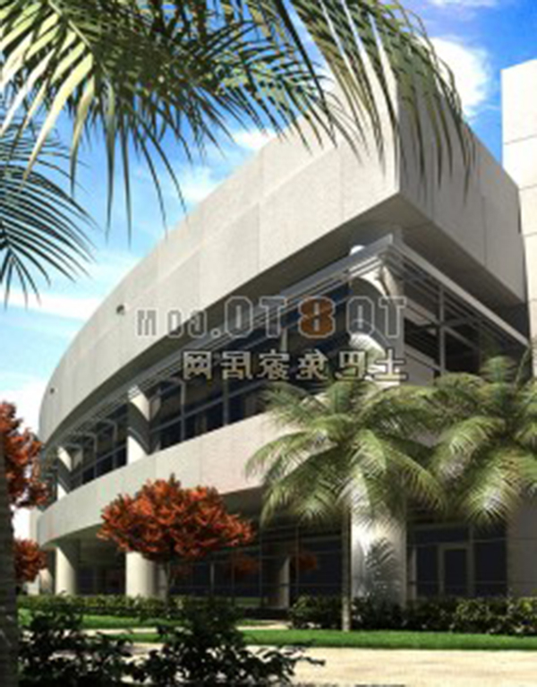 Villa Arc Shaped Building