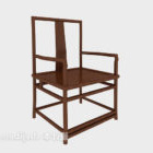 Chinese Armrest Lounge Chair