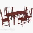النمط الصيني أثاث كرسي متعدد المقاعد