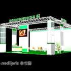 展示会は緑の装飾を展示します