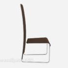 أثاث كرسي المواد المعدنية