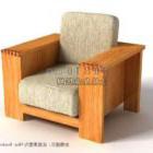 أريكة خشبية برتقالية مفردة