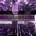 Purple Lighitng Interior