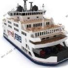 リバーフェリー船