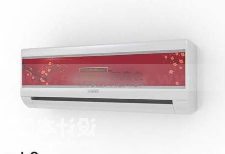 Air Conditioning Red Color