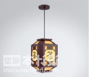 Chinese Character Traditional Ceiling Lamp