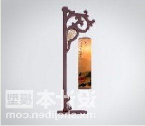 Chinese Vintage Floor Lamp Furniture