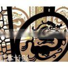 Window Carving Frame kinesiske møbler
