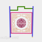 Chinese Screen Divider Traditional Style
