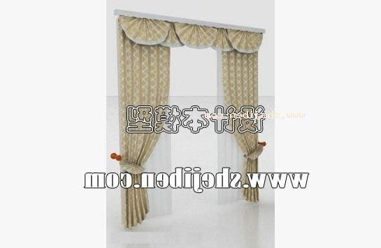 Living Room Windows Curtain