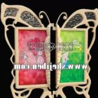 Modern Wall Painting Butterfly Shaped