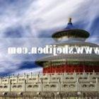 Chińska Świątynia Nieba