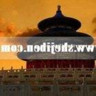 Świątynia Nieba Starożytny chiński budynek