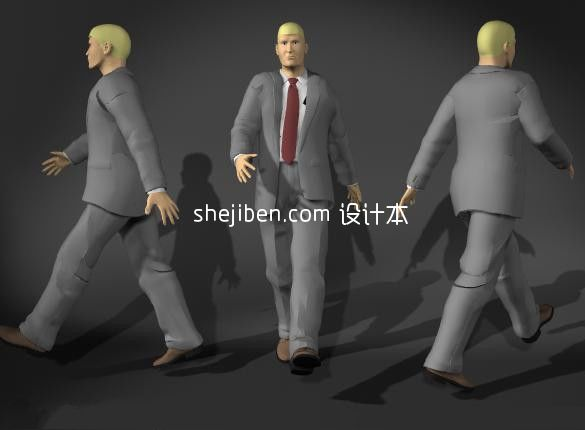 Business Male Lowpoly Character