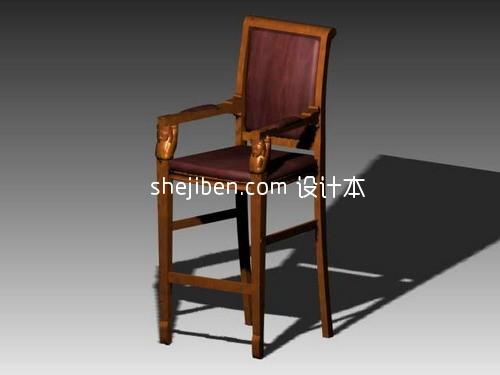 Vintage Chair Stool Wood Material