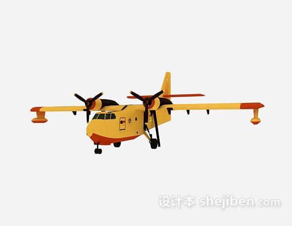 Sos Aircraft