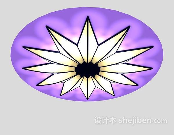 Ceiling Light Asian Lantern