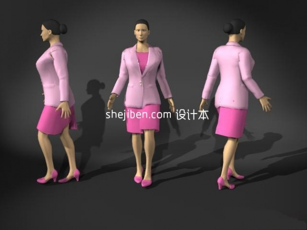 Girl In Pink Clothes Character