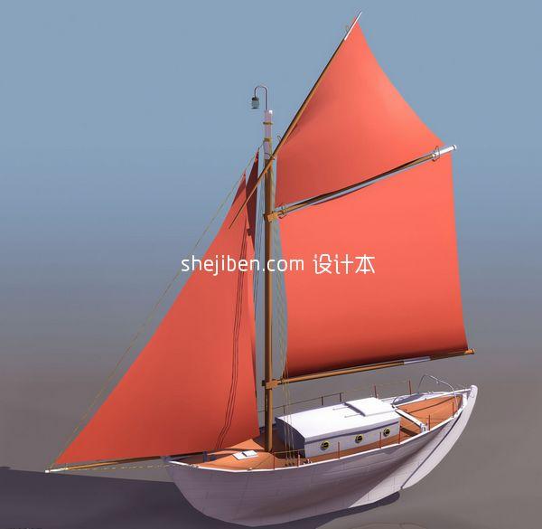 Sailing Boat Lowpoly