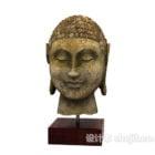 Vintage Buddha-Kopfskulptur