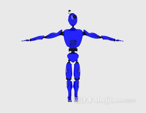 لعبة كيد روبوت