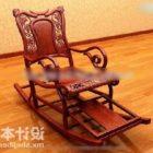 Mobili per sedie a dondolo cinesi