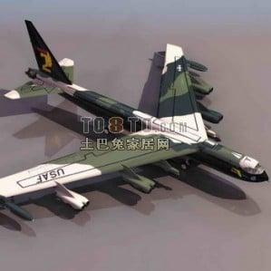 Transport Aircraft Passenger Aircraft