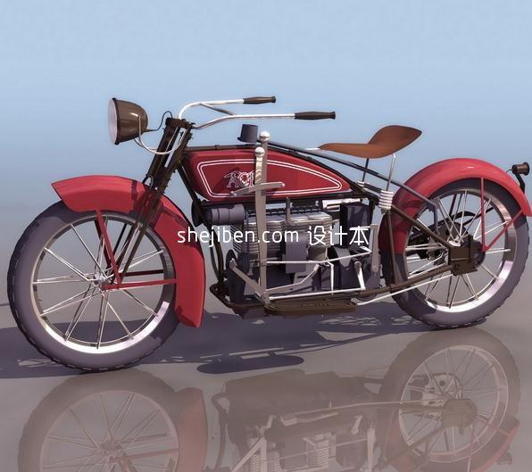 Vintage Old Motorcycle