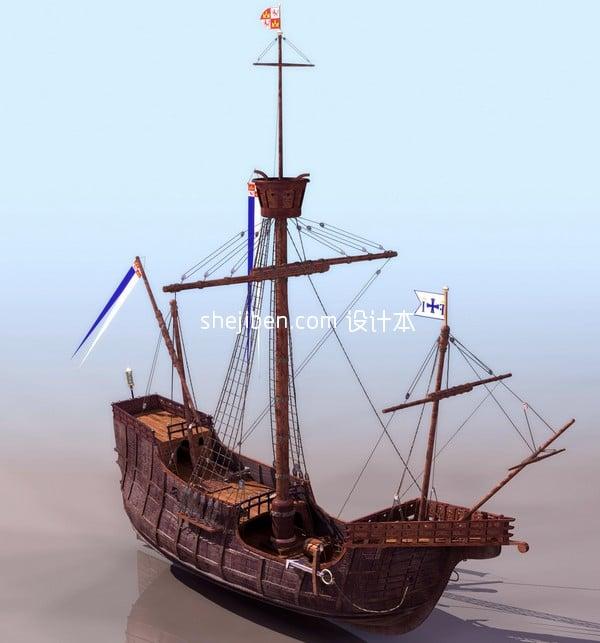 Pirate Ship Wood Material