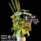 Kukka ruukkukasvien koristelu