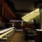 Restaurant Bar Interior With Lighting