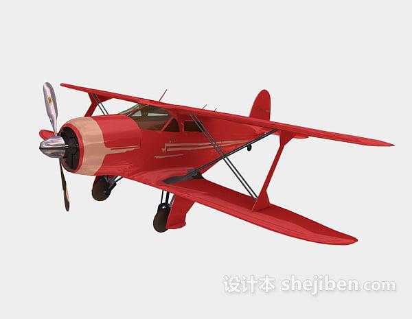 Small Aircraft Propeller