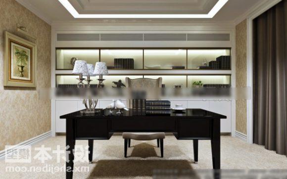 Hall Cabinet Black Wood