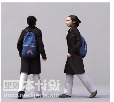 Woman Walking With Long Jacket